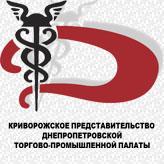 logo8 Торгово промышленная палата Кривой рог