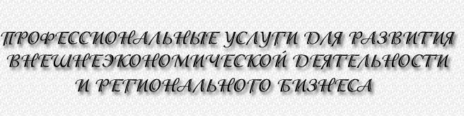 logotext Торгово промышленная палата Кривой рог